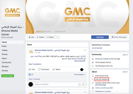 ghouta media center facebook