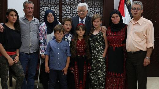 Tamimi family