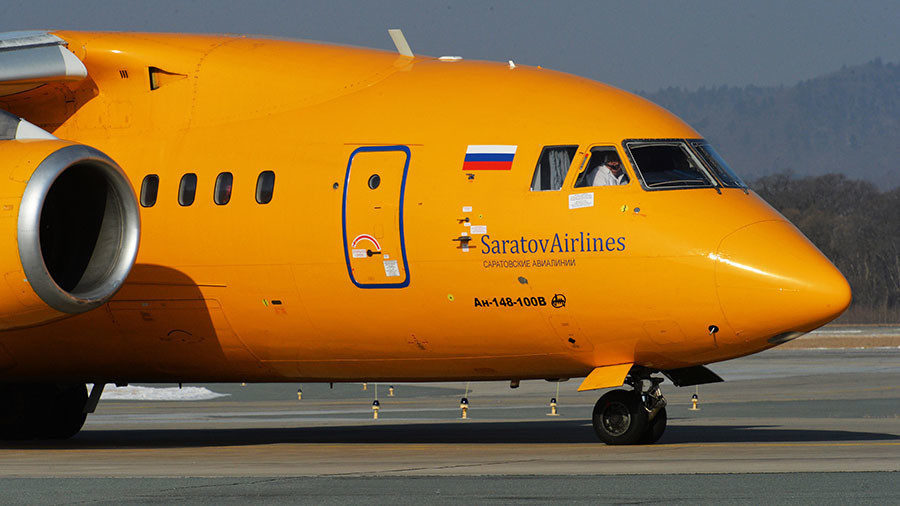 In Moscow region crashed AN-148 Saratov Airlines 51