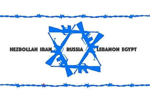 Guns Israelstar