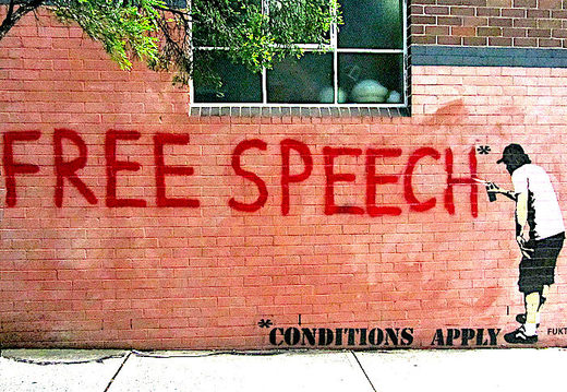 Freespeech wall