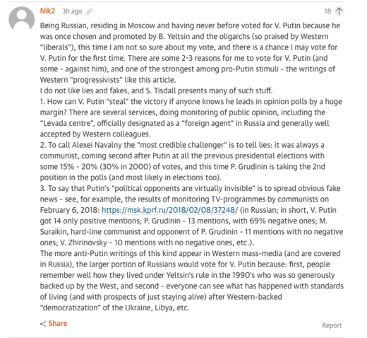 guardian comments 1