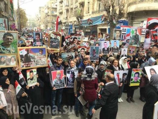 syrian immortal regiment