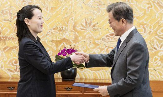 Kim Yo Jong Moon Jae-In
