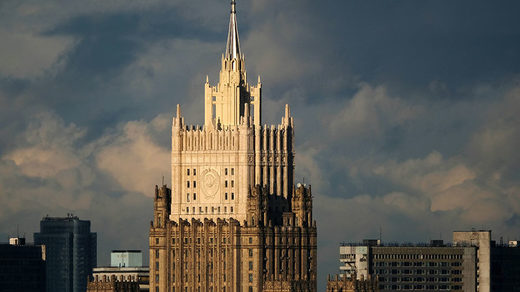 The Russian Foreign Affairs Ministry, Moscow.