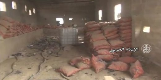 An depot of chemical materials found in Deir Ezzor
