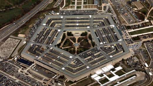 pentagon aerial photo