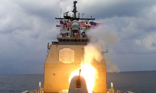 us warship fire weapons