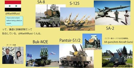 syrian anti missile defense systems