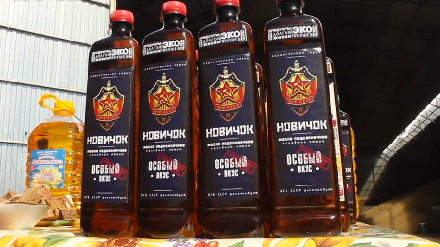 Image result for perfume novichok