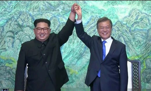 korea peace summit