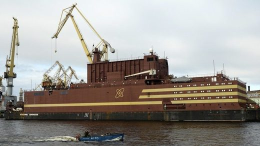 floating nuclear plant russian