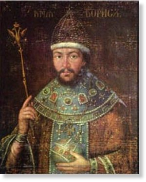 Simeon Bekbulatovich