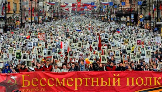 An Immortal Regiment march in Moscow