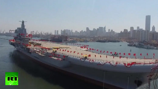 China's first domestic-built aircraft carrier