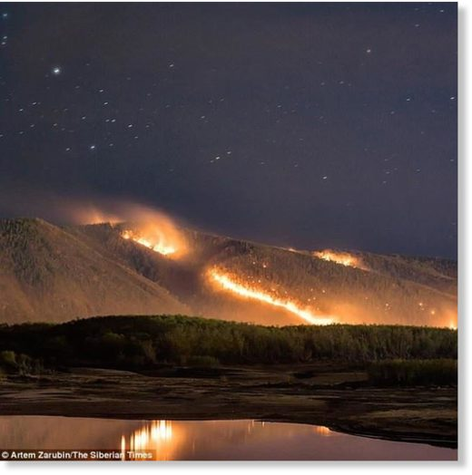 The blazing wildfire covers areas of Siberia, including the remote Baikal-Amur Mainline, an off-shoot of the Trans-Siberian railway