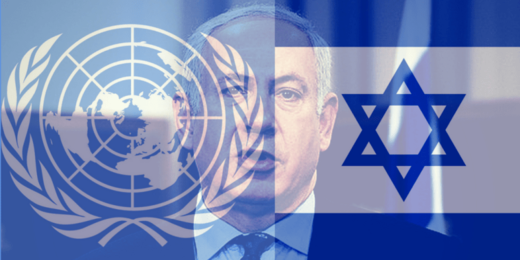 Netanyahu Israel United Nations UN flag