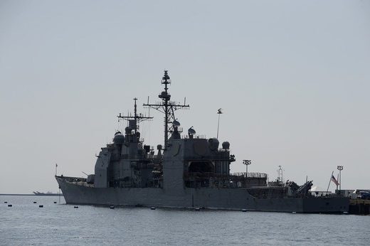 The US Navy's guided missile cruiser USS Antietam (CG-54)