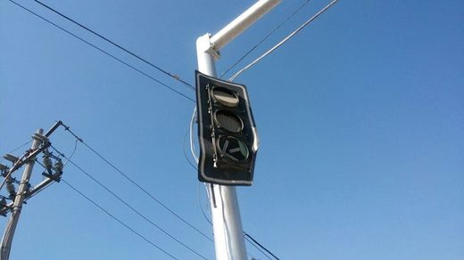 A traffic light in Torreón, Coahuila, melts in the heat.