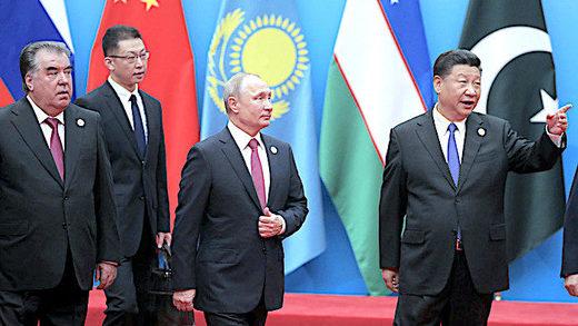 SCO Qingdao summit folks