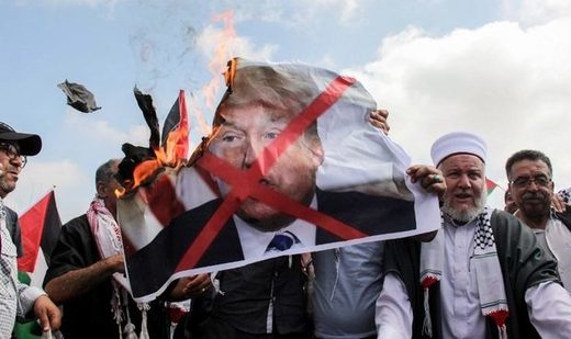trump protest palestine