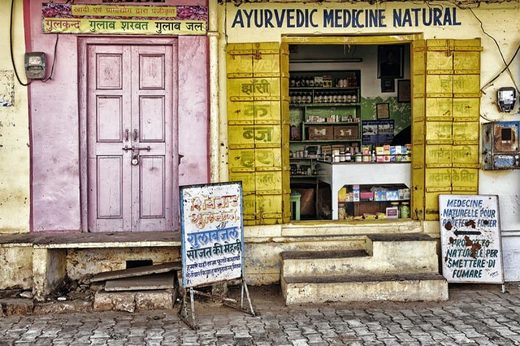 ayurvedic dispensary