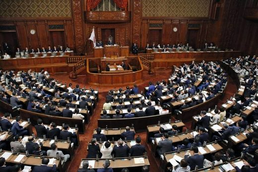 Japan's Lower House chamber