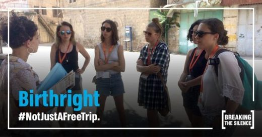Birthright Breaking the Silence Israel