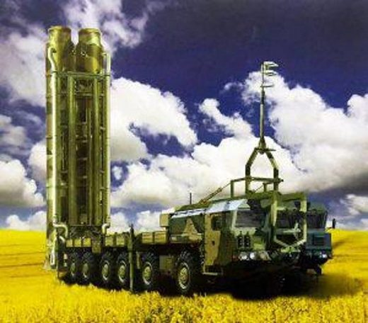 Nudol weapons system Russia