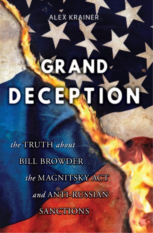 grand deception krainer