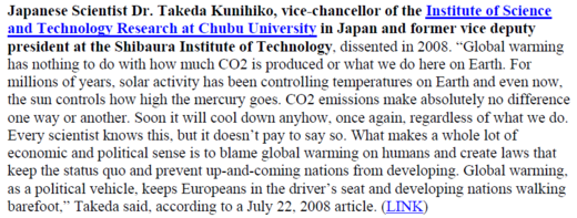 takeda kunikhiko global cooling
