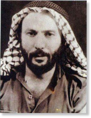 Wadie Haddad