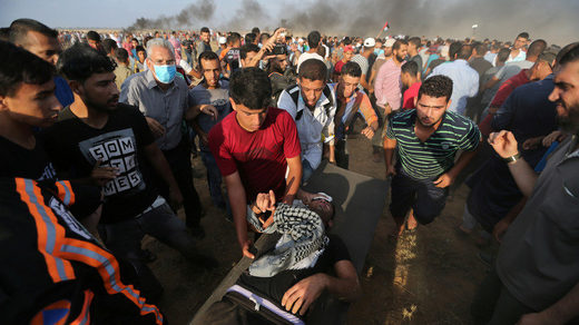 Injured protester in Gaza