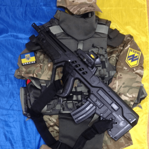 azov weapons israel