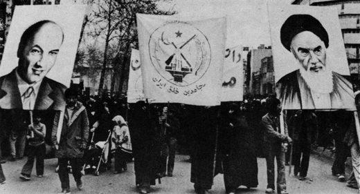 MEK Iran revolution