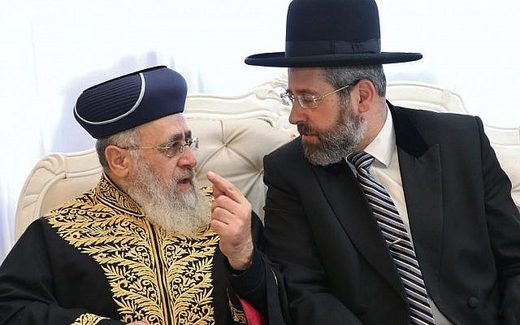 Chief Rabbis Israel, Rabbi Yitzhak Yosef (L), Rabbi David Lau (R)