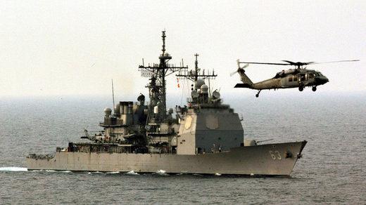 US naval ship