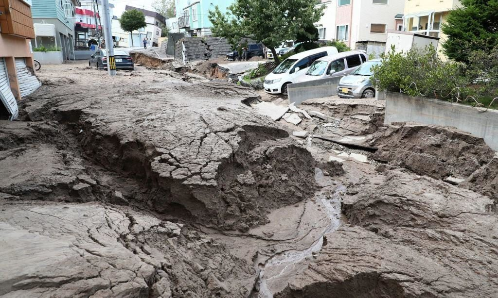 Another strong earthquake hits Japan - 2 dead, 143 injured ...