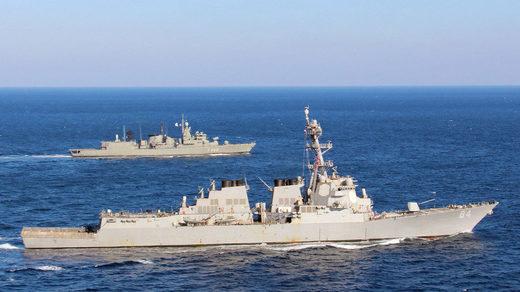Guided missile destroyer USS Bulkeley (DDG 84)