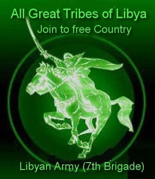 tribes join Libyan army