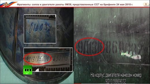 MH17 missile serial numbers