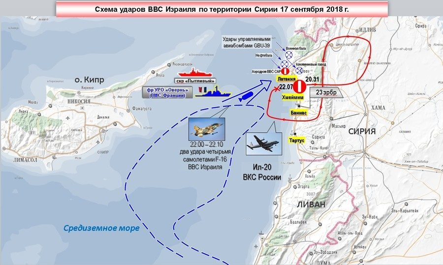Russian MOD\'s full video report on IL-20 downing off Syrian coast ...