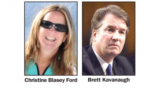 ford kavanaugh