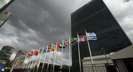 UN building in NYC