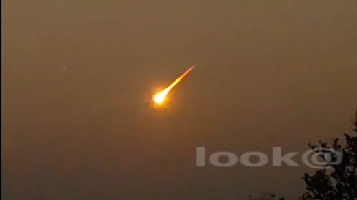 meteor fireball near Reunion Island