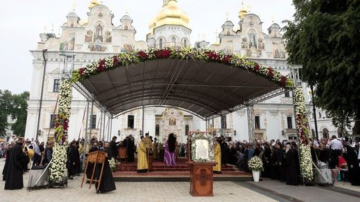 Festivities at the Kiev Pechersk Lavra.
