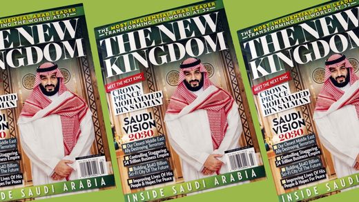 NewsReal: Saudi Arabia: A Wretched Hive of Scum And Villainy, Fully Supported by The West