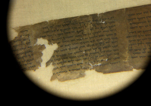 'Fake': World famous Dead Sea Scrolls finally pulled from Museum of the Bible - Results of other fragments pending