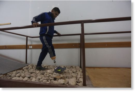 Artificial Limbs and Polio Center in Gaza City