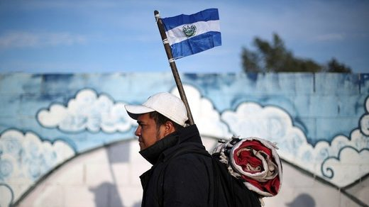 el salvador migrant flag